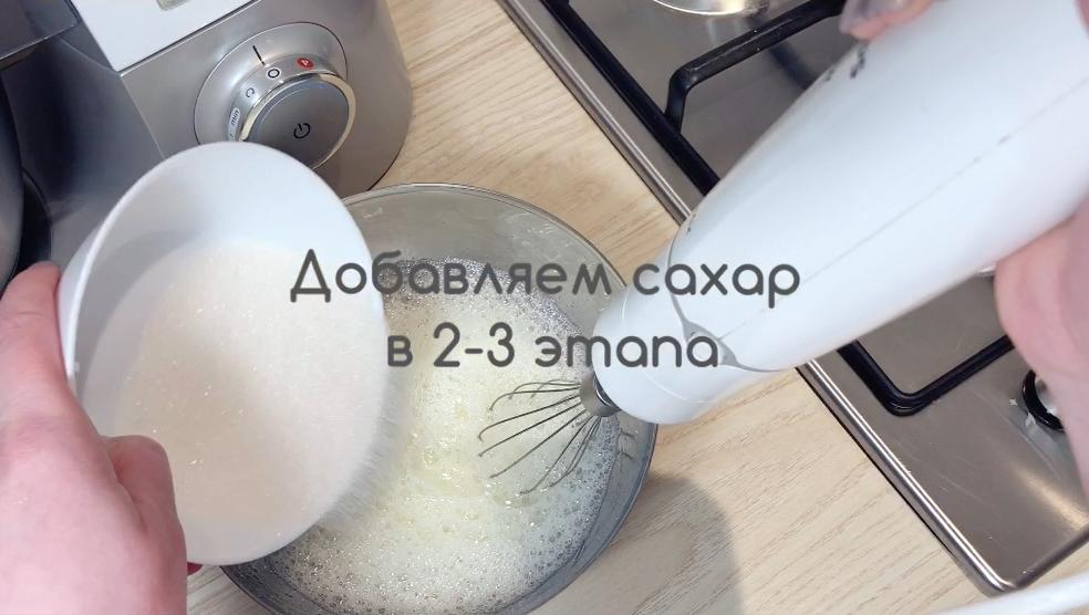 как сделать крем для украшения тортов 11